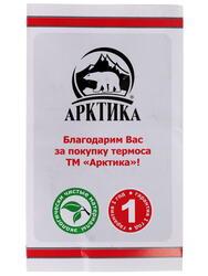 Термос Арктика 108-700 коричневый