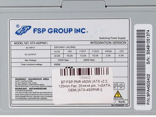 Блок питания FSP PNR-I 450W [ATX-450PNR-i]