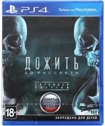 Игра для PS4 Дожить до рассвета