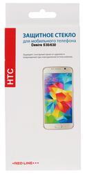 """5"""" Защитное стекло для смартфона HTC Desire 630DS"""