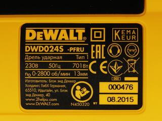 Дрель DeWalt DWD 024S