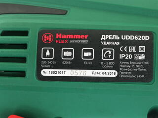 Дрель Hammer Flex UDD620D