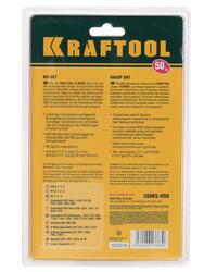 Набор бит KRAFTOOL 26065-H50