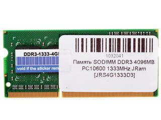 Оперативная память SODIMM J Ram [JRS4G1333D3] 4 ГБ