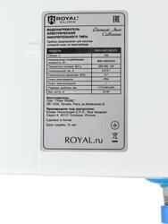 Водонагреватель Royal Clima RWH-DIC100-FS