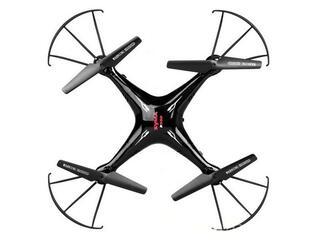 Квадрокоптер Syma X5SC HD+UPGRADE