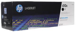 Картридж лазерный HP 410X (CF410X)
