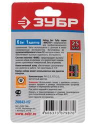 Набор бит ЗУБР 26043-H7