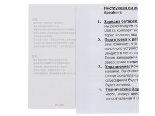 Портативная колонка Xiaomi Mi Square Box белый