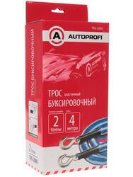 Трос буксировочный Autoprofi TRS-2000
