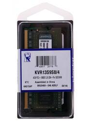 Оперативная память SODIMM Kingston [KVR13S9S8/4] 4 Гб