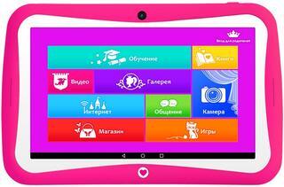 "7"" Планшет TurboKids Princess New 8 Гб  розовый"