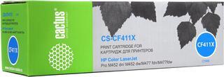Картридж лазерный Cactus CF411X