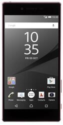 "5.5"" Смартфон Sony XPERIA Z5 Premium Dual 32 ГБ розовый"
