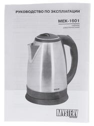 Электрочайник MYSTERY MEK-1601 белый