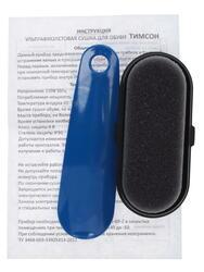 Сушилка электрическая для обуви Timson 2416 [ультрафиолетовая] + губка и ложка для обуви