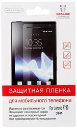"5""  Пленка защитная для смартфона Lenovo P780"