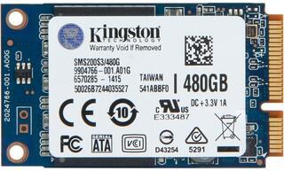 480 ГБ SSD-накопитель Kingston SSDNow mS200 [SMS200S3/480G]