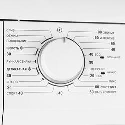 Стиральная машина Hansa AWB510LR