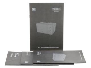 Микроволновая печь Hotpoint-ARISTON MWHA 2011 MS0 серебристый