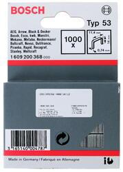 Скобы Bosch 1609200368