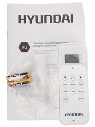 Кондиционер мобильный Hyundai H-AP2-07C-UI002 серый