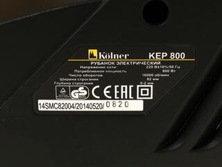 Электрический рубанок Kolner KEP 800