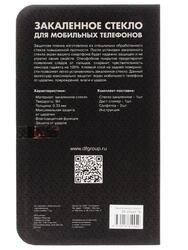 "6"" Защитное стекло для смартфона Asus ZenFone 2 ZE601KL"