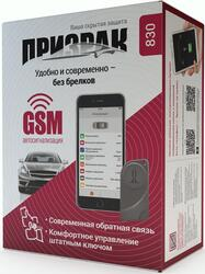 Автосигнализация Prizrak 830/EVO-ALL