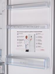 Холодильник с морозильником BOSCH KGN39XI15R серебристый