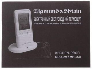 Термощуп Zigmund & Shtain MP-65 B