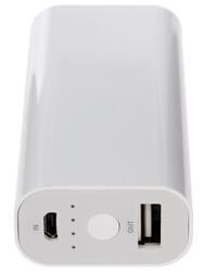 Портативный аккумулятор 5200mAh iconBIT белый