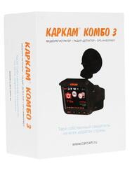 Видеорегистратор КАРКАМ Комбо 3