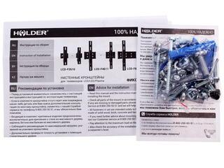 Кронштейн для телевизора Holder LCD-F4611-B