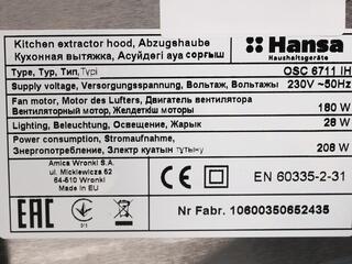 Вытяжка подвесная Hansa OSC6711IH серебристый