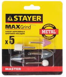 Насадки для гравера Stayer 2988-H5