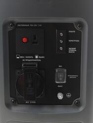 Инверторный электрогенератор ELITECH БИГ 1000