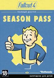 Услуга по предоставлению доступа для PS4 Fallout 4 - Season Pass