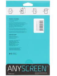 Пленка защитная для планшета Roverpad Sky S7