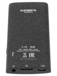 Мультимедиа плеер teXet T-70 серый