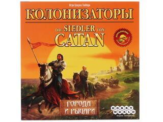 Дополнение для игры Колонизаторы: Города и рыцари