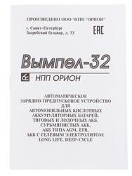 Пуско-зарядное устройство Орион Вымпел-32