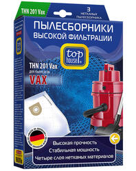 Мешок-пылесборник Top House THN 201 Vax