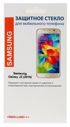 """5"""" Защитное стекло для смартфона Samsung Galaxy J3"""