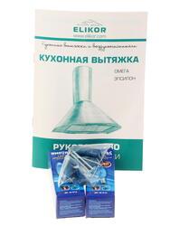 Вытяжка каминная ELIKOR ЭПСИЛОН 60П-430-П3Л черный