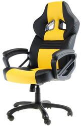 Кресло игровое Arozzi Monza желтый
