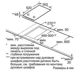 Электрическая варочная поверхность Siemens ET375CFA1E