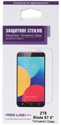 "5"" Защитное стекло для смартфона ZTE Blade S7"