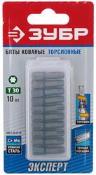 """Набор бит ЗУБР """"ЭКСПЕРТ"""" 26015-30-25-10"""