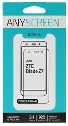 "5""  Пленка защитная для смартфона ZTE Blade Z7"